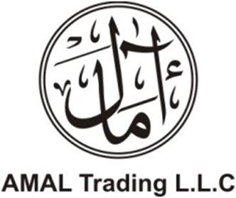 Amal Trading